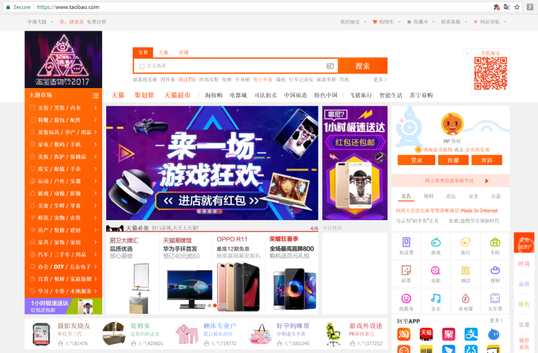 Taobao Reg