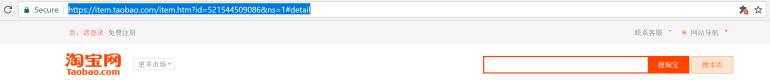URL Highlight